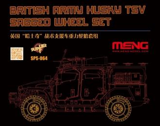 Набор для доработки Колеса с имитацией нагрузки для британского бронеавтомобиля Husky TSV