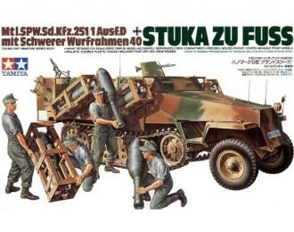 Сборная модель Нем. полугусеничный БТР Sd.kfz.251/1 Ausf.D с пусков. установкой STUKA ZU FUSS и 4 фигурами солдат