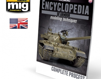 ENCYCLOPEDIA OF ARMOUR VOL. 6 - COMPLETE PROCESS (English)