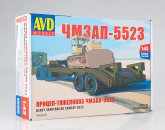 Сборная модель Прицеп тяжеловоз ЧМЗАП-5523