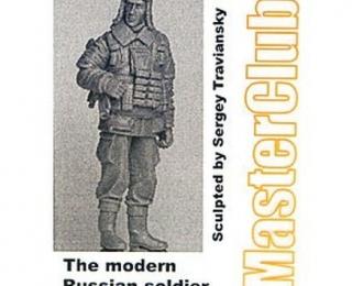 Современный Российский солдат (10)