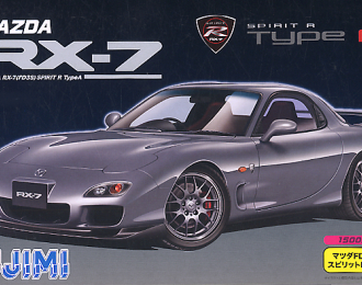 Сборная модель Mazda RX-7 FD3S Spirit R Type A