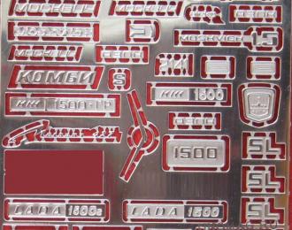 (Уценка!) Фототравление Набор шильдиков для советских легковых автомобилей (1:24), вариант 2