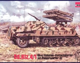 Сборная модель Немецкий реактивный миномет Sd.Kfz.4/1 8cm Panzerwerfer 42 (поздний)