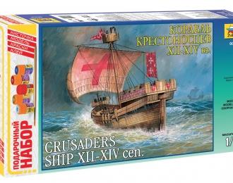 Сборная модель Корабль крестоносцев XII-XIV вв.(Подарочный набор)