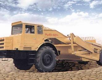 Сборная модель Многоцелевой скрепер МоАЗ-6014 с тягачом МоАЗ-6442