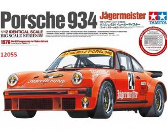Сборная модель PORSCHE 934 JAGERMEISTER
