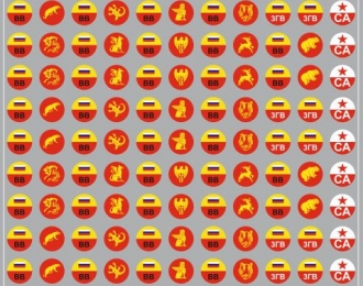 Набор декалей Эмблемы внутренних войск (100х140)