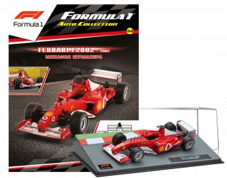 FERRARI F2002 Михаэля Шумахера (2002), Formula 1 Auto Collection 44