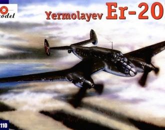 Сборная модель Советский бомбардировщик Ер-2 0Н