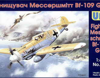Сборная модель Мессершмитт Bf 109G-4/R3