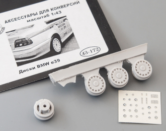Диски BMW e39 (172)