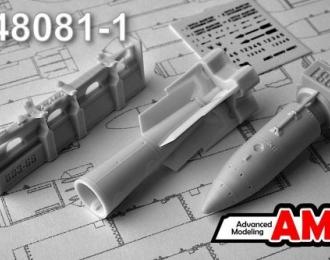 РН-28 спецбоеприпас