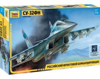 Сборная модель Бомбардировщик Су-32ФН