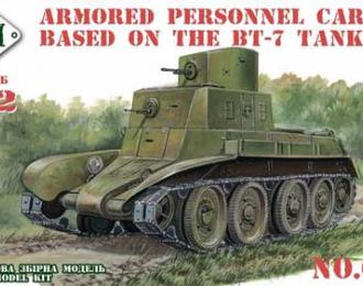Сборная модель Бронетранспортер на базе танка БТ-7
