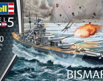 Сборная модель Немецкий линкор Bismarck