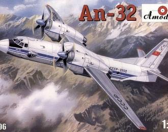 Сборная модель Советский транспортный самолет Ан-32