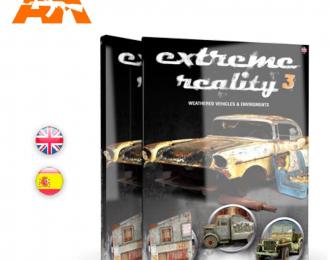 """Книга на английском языке """"Extreme Reality 3 Weathered Vehicles"""""""