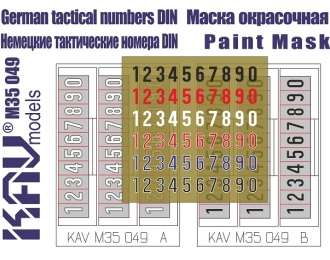 """Окрасочная маска  """"Немецкие тактические номера"""" стандарт 1944г"""