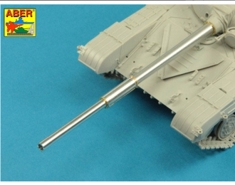 Ствол 125mm 2A46 Barrel for Russian Tank T-64 & T-72A – without thermal cover