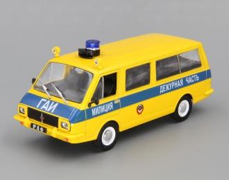 РАФ 22033 ГАИ, Автомобиль на службе 25, желтый