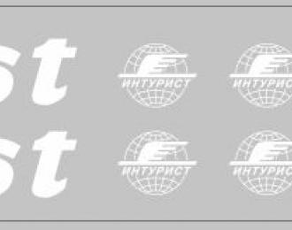 Набор декалей 0226 Inturist для Икаруса (вариант 1), белый (200х30)