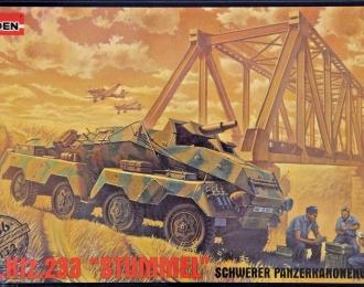 Сборная модель Немецкий бронеавтомобиль Sd.kfz. 233 STUMMEL