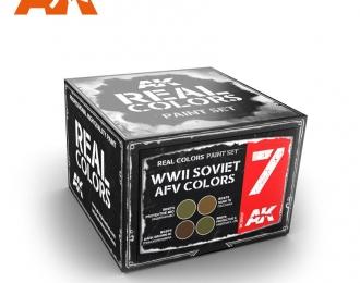 Набор акриловых красок Real Colors WWII SOVIET AFV COLORS SET