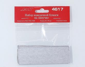 Набор наждачной бумаги на липучке, P240, P320, P400, 30x90 мм, 6 шт.