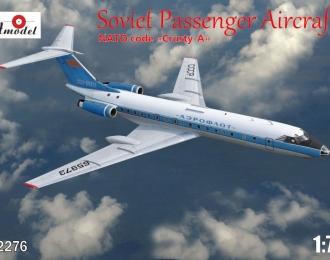 Сборная модель Советский пассажирский самолет Ту-134A (Аэрофлот)
