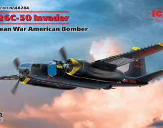 Сборная модель B-26С-50 Invader, Американский бомбардировщик (война в Корее)