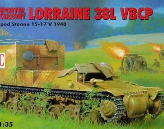 (Уценка!) Сборная модель Lorraine 38L VBCP (Battle of Stonne, France 1940)