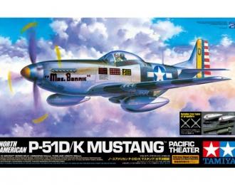 Сборная модель P-51D/K Mustang - Pacific Theater