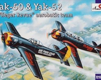 """Сборная модель Спортивно-тренировочные самолёты Як-52 и Як-50 (пилотажная группа """"Flieger Revue"""")"""