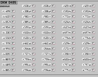 Набор декалей Номерные знаки России Смоленская область (100х70)