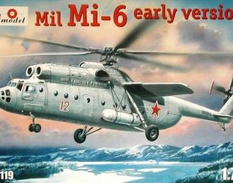 Сборная модель Советский вертолет Ми-6 (ранний вариант)
