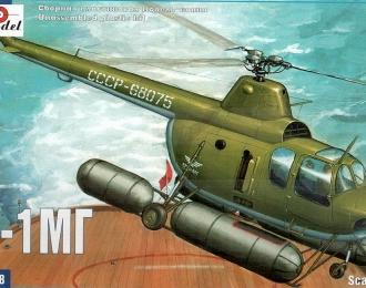 Сборная модель Советский палубный вертолет Ми-1МГ