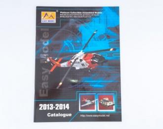 Каталог 2013-2014 Easy Model
