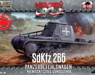 Сборная модель Германская бронированная командно-штабная машина SdKfz 265