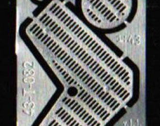 Фототравление Защита глушителя и горловины бензобка МАЗ / МЗКТ