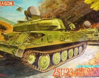 Сборная модель ЗСУ ZSU-23-4V1 Shilka