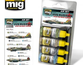Набор акриловых красок VVS RUSSIAN WWII BOMBER COLORS