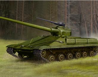 Сборная модель Т-74 (Объект 450) Советский танк  (1:35,Trumpeter)