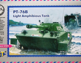 Сборная модель Легкий плавающий танк ПТ-76Б