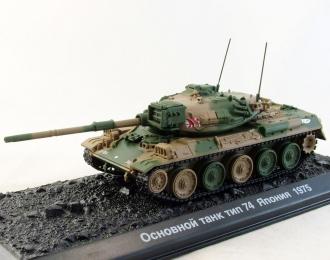 Type 74, Танки Мира Коллекция 10