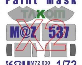 Окрасочная маска на остекление МаЗ-537 (Takom) ДВОЙНОЙ набор