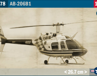 Сборная модель AB-206B1 N.Y.P.D.