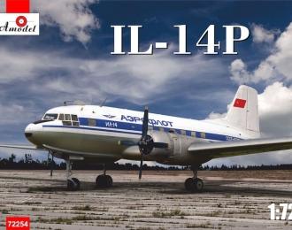 Сборная модель Советский пассажирский самолет Ил-14П (Аэрофлот)