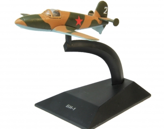 (Уценка!) БИ-1, Легендарые Самолеты 14