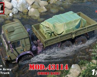 Сборная модель Российский современный 6х6 военный грузовой автомобиль